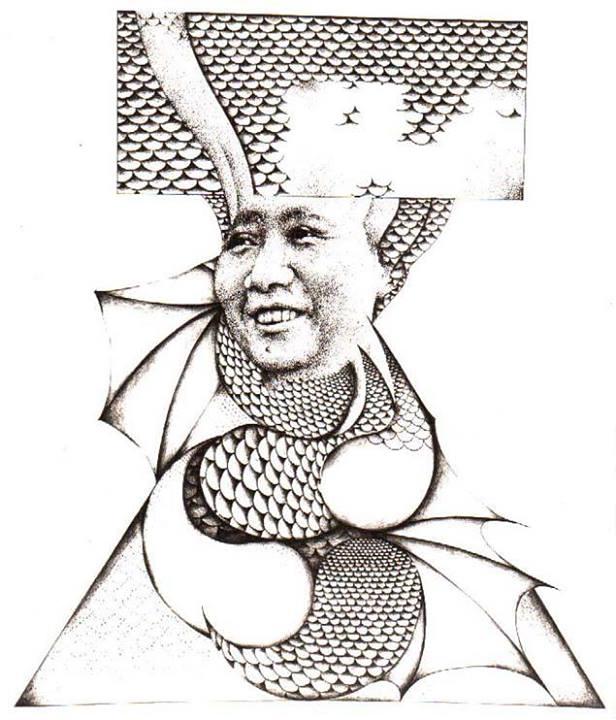 Yin & Yang: Architetture umane ovvero ritratto del signor Mao Tse Tung. Litografia originale, 1970 circa