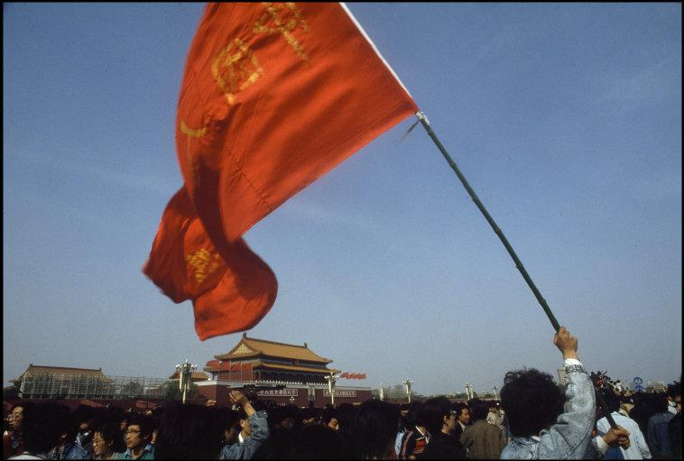 CHINA. Beijing. 1989.